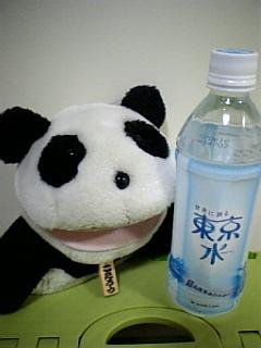 世界に誇る東京水