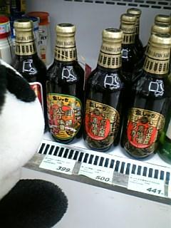 さすが名古屋のコンビニ
