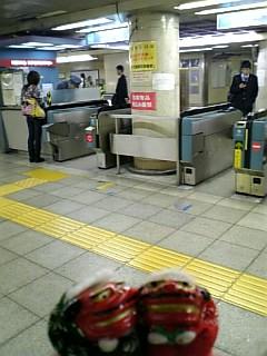 東京一地下鉄が似合う女.net