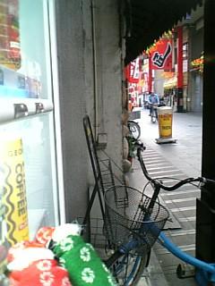 千葉県東京市浅草ひさご通り
