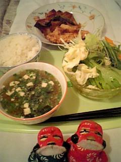 名古屋炊飯器日記・葱くったり煮