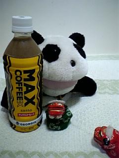 マックスコーヒー−X500
