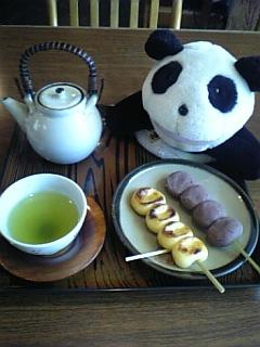 羽二重団子煎茶セット