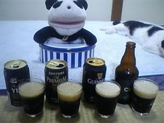 黒の彩り、黒ビールの豊潤