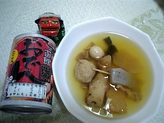 シシオの缶グルメ・函館おでん