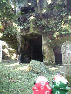 瑞巌寺の洞窟