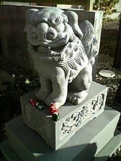 秋葉神社の「あ」