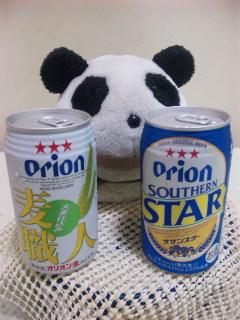 ORIO〜N!