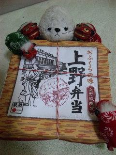 出張こだまのお土産・上野弁当