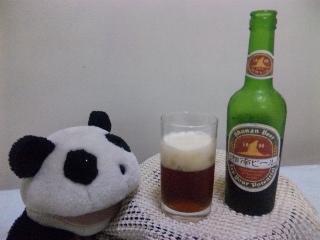 地ビールを探せ・湘南ビール〈ルビー〉