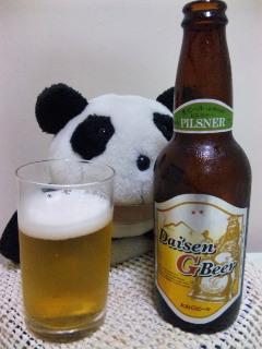 地ビールを探せ・大山Gビール