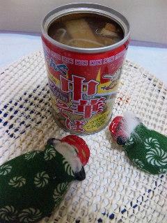 シシオの缶グルメ・中華麺