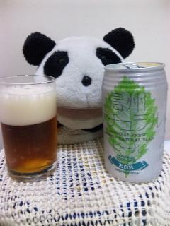 地ビールを探せ・信州ナチュラルビール、EBS