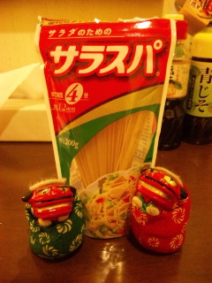シシ・マイが作る炊飯器パスタ1