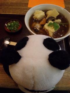 猫舌コサちゃん揚げ豆腐