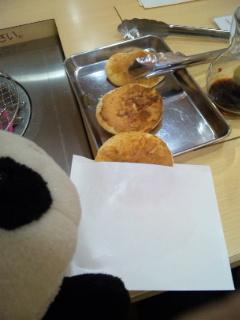 コタ尚宮の歪みムラだらけ超薄味しょうゆ煎餅