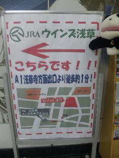 三社祭日記2013<br />  ・せいぞう浅草へ