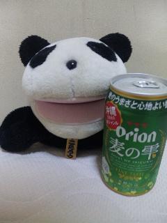 オリオンビール・麦の雫