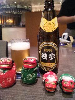 聖地の地ビール・独歩