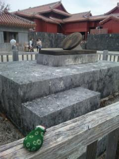 沖縄日記・首里城の日時計