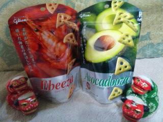 赤緑食合戦・エビーザ.vs.<br />  アボガドーザ
