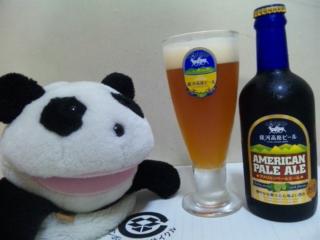 地ビールをさがせ・銀河高原ビール