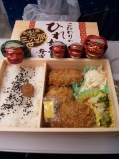 東京駅・こだわりのひれかつ弁当