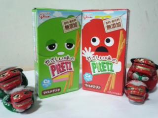 赤緑食合戦・やさしい味のPRETZ