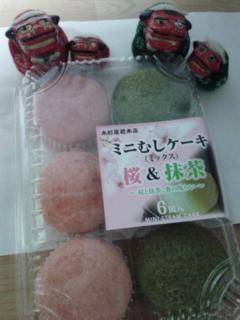 赤緑食合戦・木村屋総本店