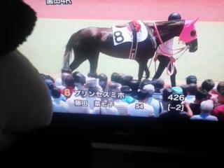 今日の藤田菜七子騎手・園田見参