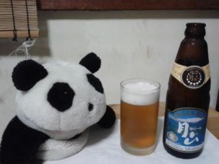 地ビールを探せ・月山ビール、ピルスナー