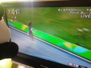 コタ的オリンピックハイライト・アメリカ超独走
