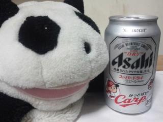 首位独走中カープ缶