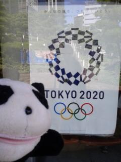 今日は東京オリンピック?