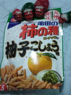 柿の種柚子こしょう味
