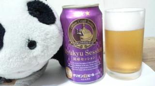 琉球セッション