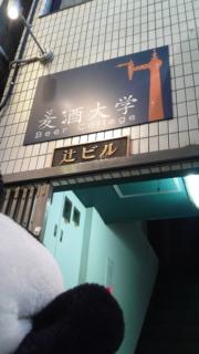 コタお入学