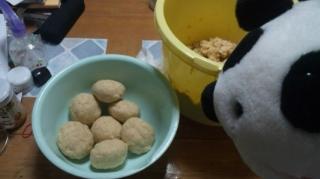 味噌玉を作る