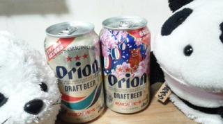 ビール業界すでに満開