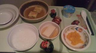 そして夕食