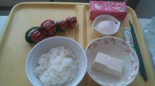 白い光景、朝食