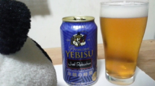 ヱビスビール余韻の時間