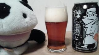 クラフトビールに乾杯