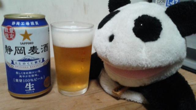 静岡土産、静岡麦酒