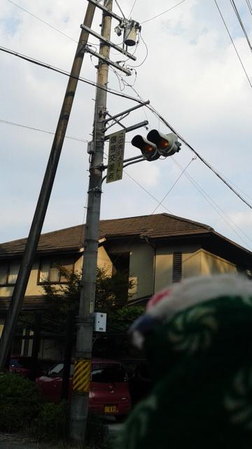 この先61メートル信号交差点