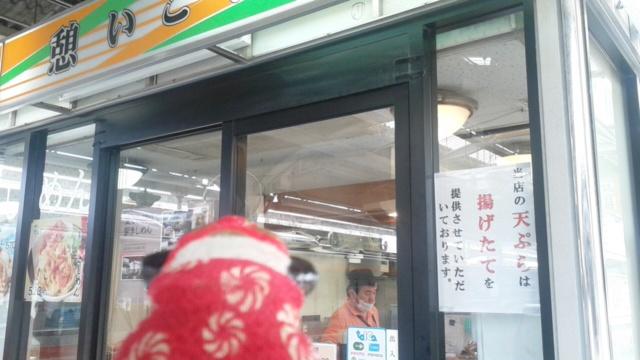 名古屋駅で腹ごしらえ