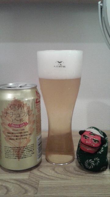 信州ナチュラルビール、ブロンドエール