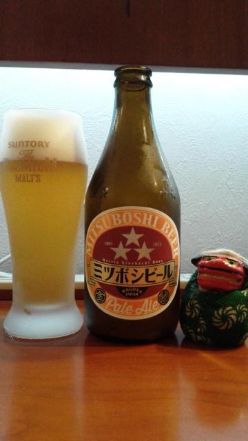 ミツボシビール、ペールエール