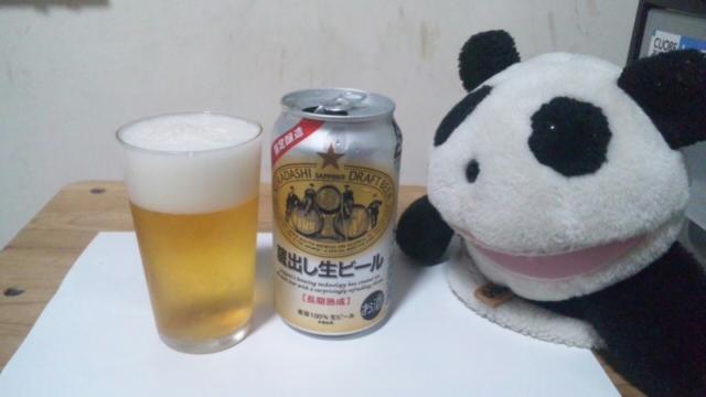 蔵出し生ビール@サッポロ