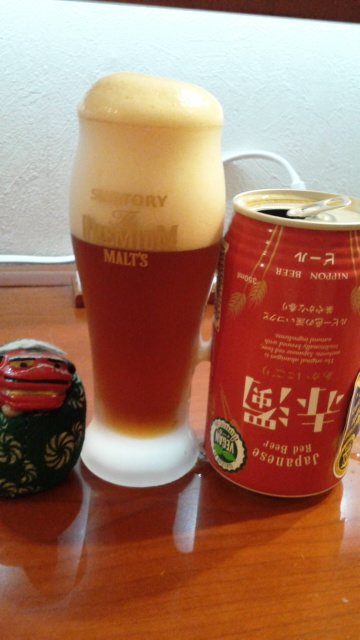 赤濁@日本ビール株式会社